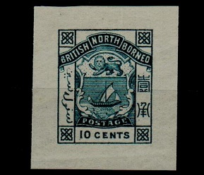 NORTH BORNEO - 1888 10c IMPERFORATE DIE PROOF printed in indigo.
