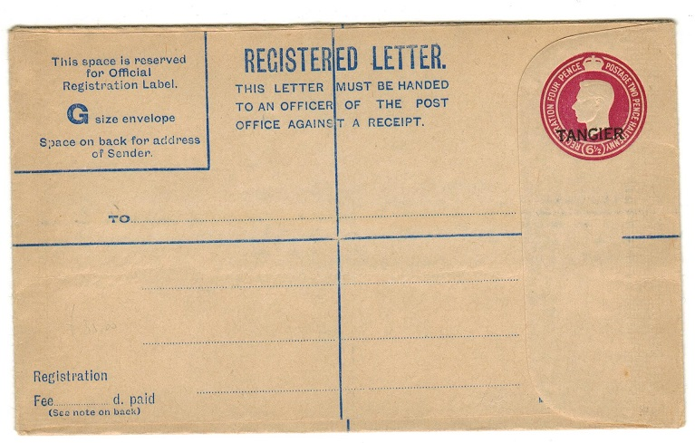 MOROCCO AGENCIES - 1950 6 1/2d red-lilac RPSE unused.  H&G 11a.