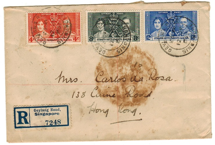 SINGAPORE - 1937 Coronation set on registered cover from GEYLANG ROAD/SINGAPORE.
