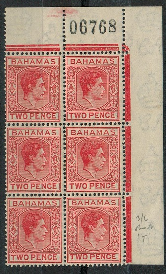 BAHAMAS - 1941 2d scarlet mint block of six showing SHORT T variety.  SG 152bb.