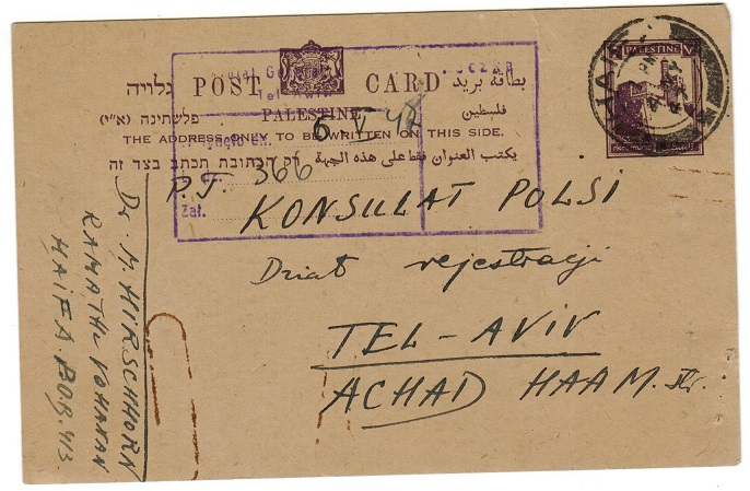 PALESTINE - 1942 7m dark violet PSC used locally from HAIFA with POSTAL GENERAL strike.