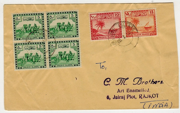 MALDIVE ISLANDS - 1968 multi franked cover to Ceylon.