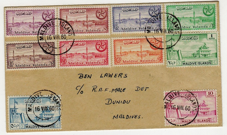 MALDIVE ISLANDS - 1960 cover bearing the 1956 series to RAF Station at Dunidu.
