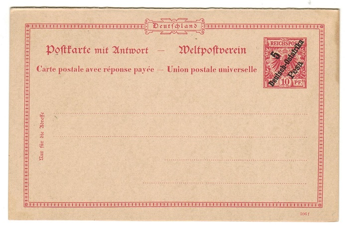 TANGANYIKA (German) - 1896 10pfg+10pfg carmine PSRC unused.  H&G 8.
