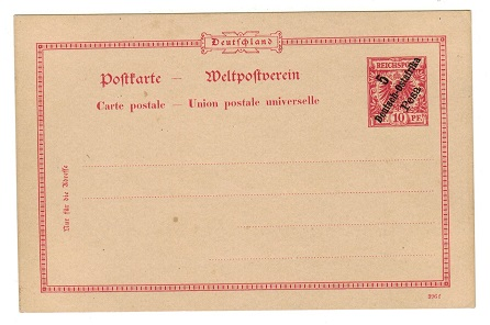 TANGANYIKA (German) - 1896 10pfg carmine PSC unused.  H&G 6.