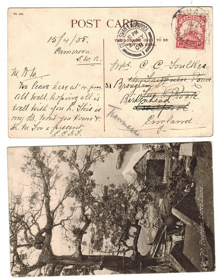 CAMEROONS (German) - 1908 10pfg rate postcard use to UK used at DUALA.