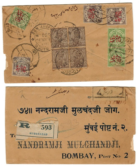 INDIA (Hyderabad) - 1930 registered combination cover.