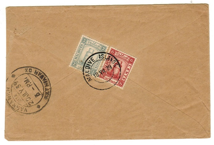 MALDIVE ISLANDS - 1939 8m rate cover to Ceylon.