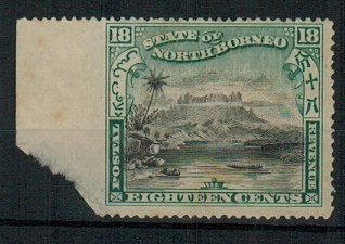 NORTH BORNEO - 1897 18c black and green mint with variety IMPERFORATE TO LEFT MARGIN.  SG 108.