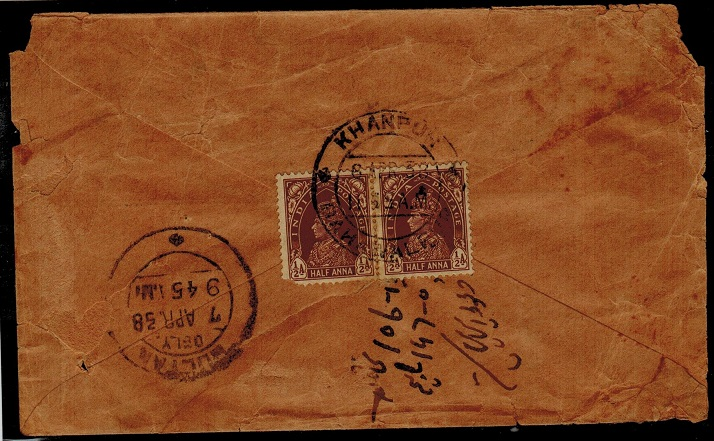 BAHAWALPUR - 1938 1a rate cover used at KHANPUR.