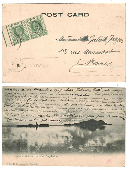 SEYCHELLES - 1907 6c rate postcard use to France.