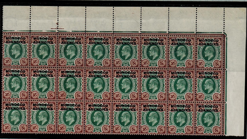 MOROCCO AGENCIES - 1907 4d green and chocolate brown mint block of 24.  SG 34.