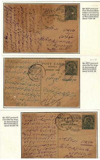 BAHAWALPUR - 1936 range of three Indian PSC