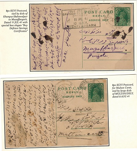 BAHAWALPUR - 1939 pair of Indian PSC