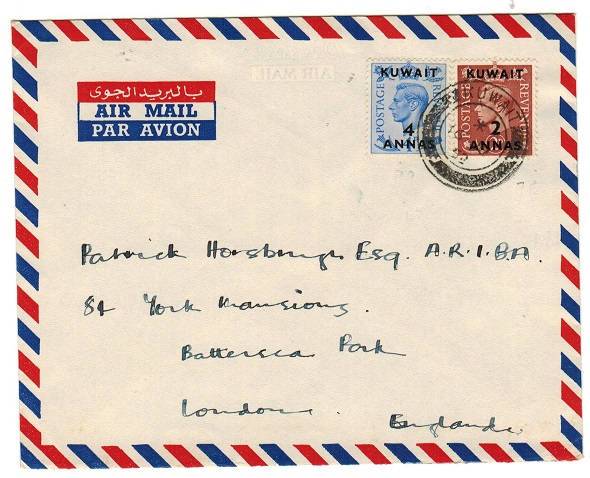 KUWAIT - 1952 6a rate airmail cover to UK.
