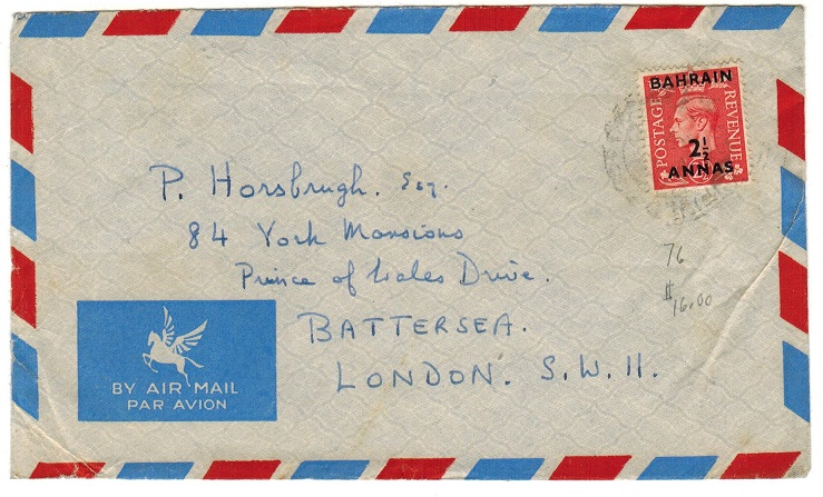 BAHRAIN - 1950 (circa) 2 1/2a rate cover to UK cancelled by faint FPO cds.