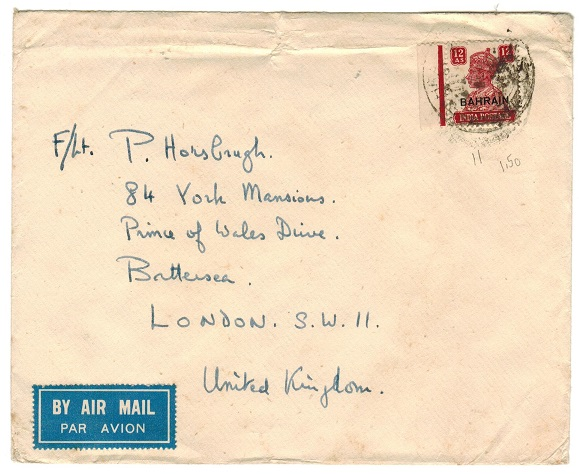 BAHRAIN - 1946 (circa) 12a airmail rate cover to UK.