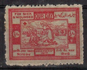 INDIA - 1917 1/2a red