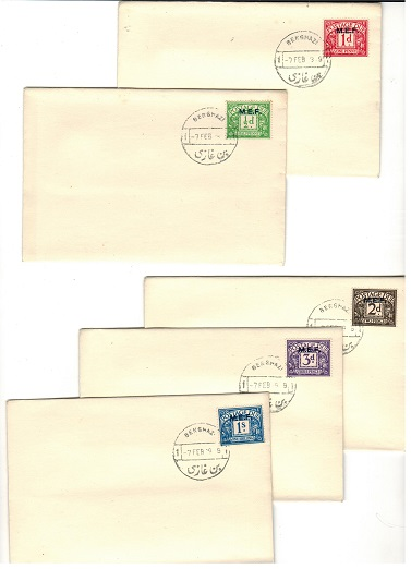 B.O.F.I.C. (MEF) - 1949 range of five unaddressed covers bearing MEF postage due series.