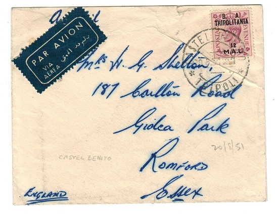 B.O.F.I.C. (Tripolitania) - 1951 12mal rate cover to UK used at CASTEL BENITO.