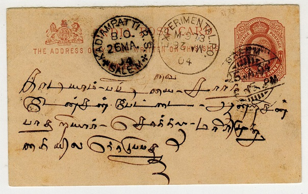INDIA - 1879 1/4 a red-brown PSC to Bombay with