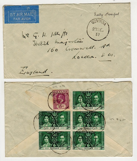 CEYLON - 1937 50c rate cover addressed to UK used at GOVINNA.