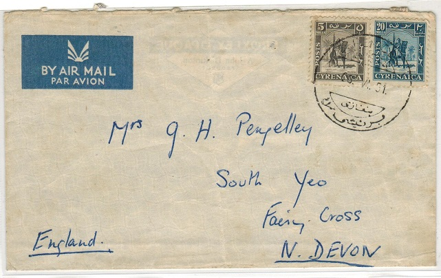 CYRENAICA EMIRATE - 1951 25m rate cover to UK used at BERENICE.