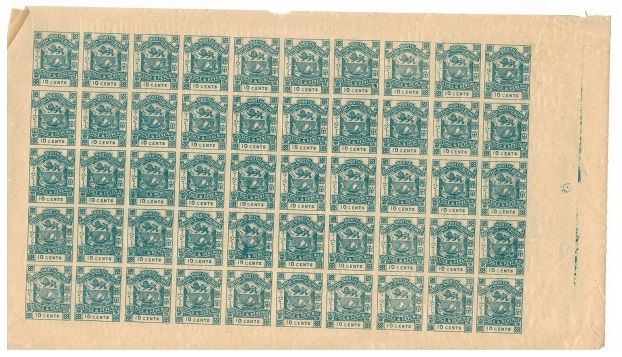 NORTH BORNEO - 1888 10c blue
