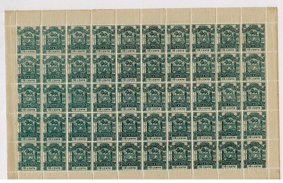 NORTH BORNEO - 1888 10c dull blue