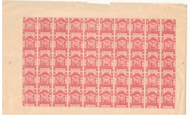 NORTH BORNEO - 1888 4c rose pink