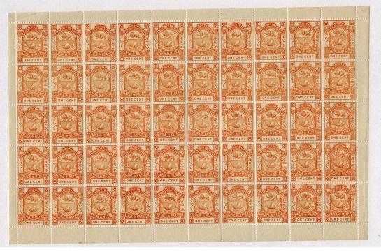 NORTH BORNEO - 1888 1c orange