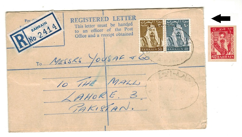 BAHRAIN - 1960 40np red RPSE to Pakistan re-used with 30np and 40np adhesives at MANAMA. H&G 1.