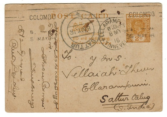 CEYLON - 1913 2c yellow olive PSC to India used at COLOMBO.  H&G 49.
