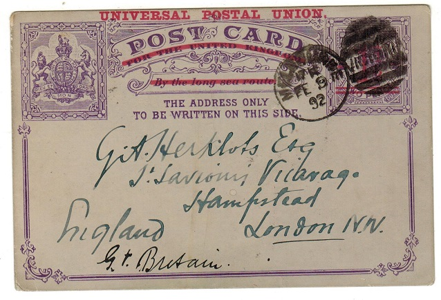 AUSTRALIA (Victoria) - 1891 1 1/2d on 2d violet PSC to UK used at MELBOURNE.  H&G 12.