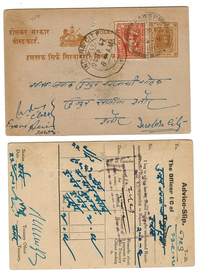 INDIA (Indore) - 1904 1/4a uprated PSC of