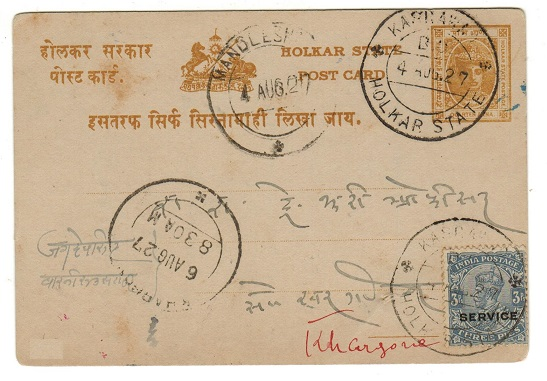 INDIA (Indore) - 1904 1/4a PSC used in combination with Indian 3p SERVICE stamp.