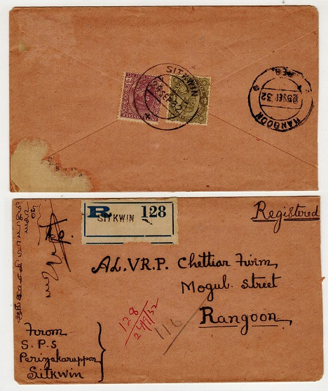 BURMA - 1932 5a3p rate registered local cover used at SITKWIN.