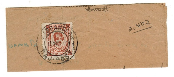 INDIA (Kishangargh) - 1949 use of 4a brown on court summons used at KISHANGARGH/RAJ.POST.