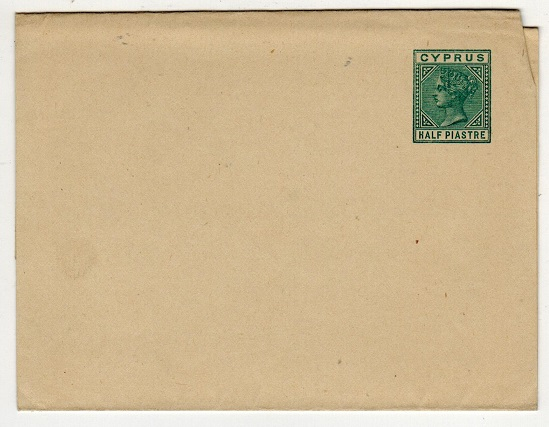 CYPRUS - 1881 1/2p green postal stationery wrapper unused.  H&G 2a.