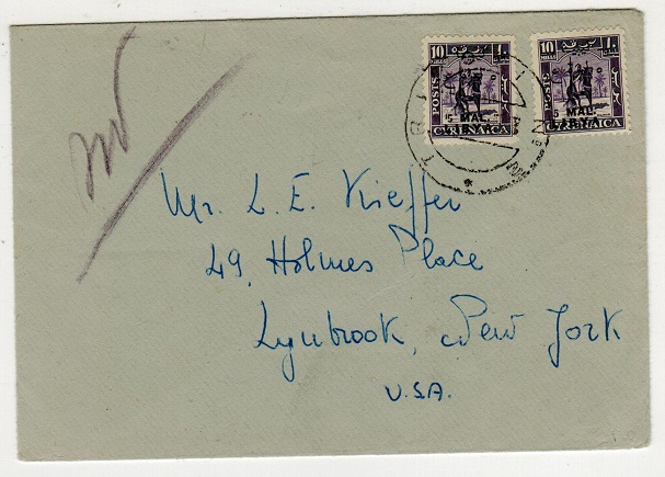 CYRENAICA EMIRATE (Libya) - 1952 10m surcharge cover to USA used at TRIPOLI/2.