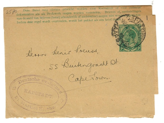 SOUTH AFRICA - 1913 1/2d green postal stationery wrapper used.  H&G 1.