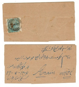 INDIA (Kishangargh) - 1908 1/2a local wrapper use.