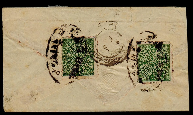 INDIA (Soruth) - 1876-86 1a green (x2) on local cover.