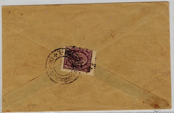 INDIA (Soruth) - 1925 (circa) 3p rate cover tied SOURASHTRA POST.