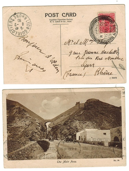 ADEN - 1930 1 1/2d rate postcard use to France.
