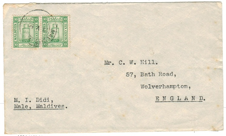 MALDIVE ISLANDS - 1950 10m rate cover to UK.