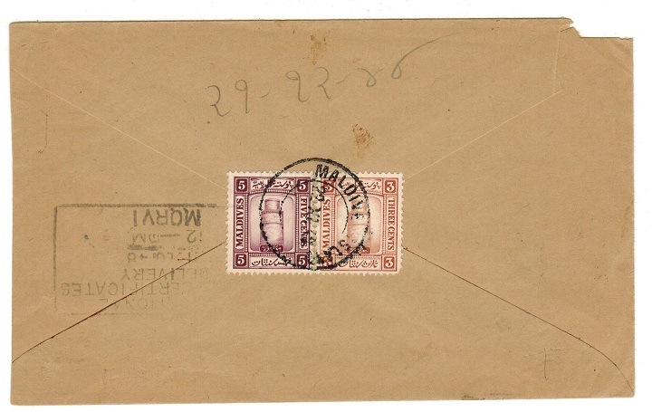MALDIVE ISLANDS - 1948 8m rate cover to India.