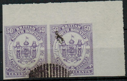 NORTH BORNEO - 1894 50c deep slate purple IMPERFORATE cto