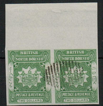 NORTH BORNEO - 1894 $2 dull green IMPERFORATE cto